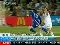 视频:梅西首戴队长袖标 希腊承认差距明显