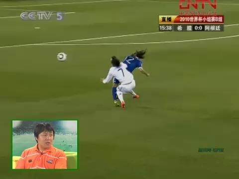 视频特辑:名家评球37 阿根廷攻守两端需平衡