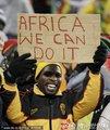 加纳球迷标语助威
