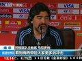 视频:第二比赛日前瞻 阿根廷傲视非洲雄鹰