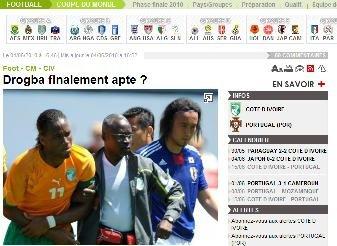 《队报》爆德罗巴或战世界杯 伤势十天可恢复