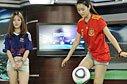 视频特辑:时尚世界杯 美女嘉宾争当最靓球迷
