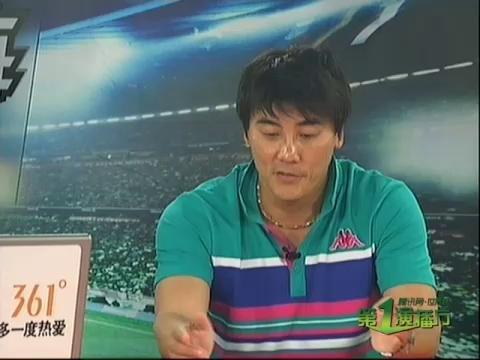 视频特辑:李明布阵04 揭秘诡异进球三原因