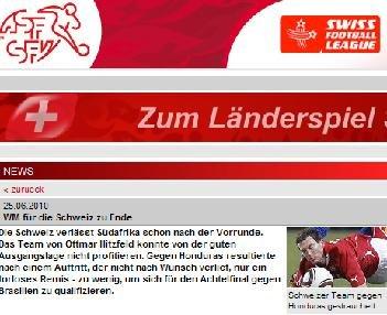瑞士足协:瑞士足球回到起点 错过巴西最可惜