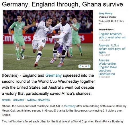 路透社:加纳是非洲唯一希望 战败仍幸运晋级