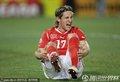 图文:瑞士0-0洪都拉斯 齐格勒受伤倒地