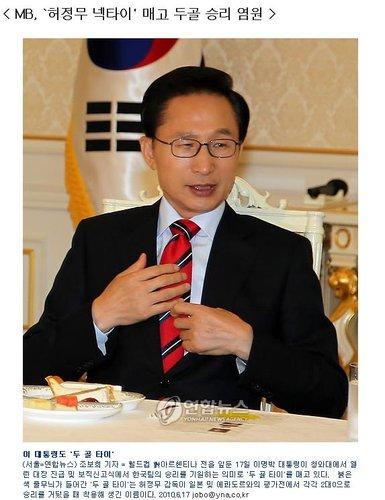 韩国总统寄望2-0胜豪强 遇阿根廷仍要续传奇