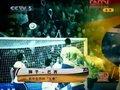视频:巴西堪称球场雄狮 强大却需要集体精神