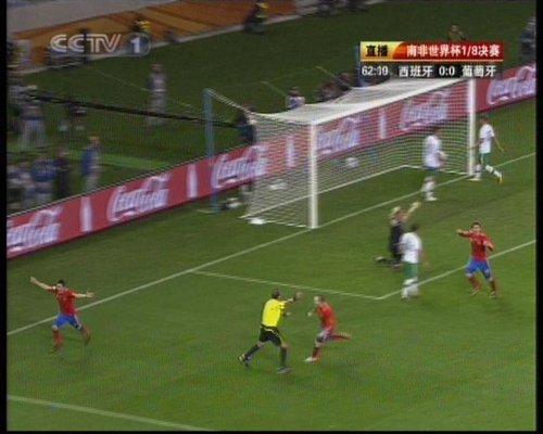 图文:西班牙VS葡萄牙 比利亚补射入网1-0