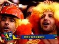 视频:南非世界杯决战在即 西班牙期待加冕