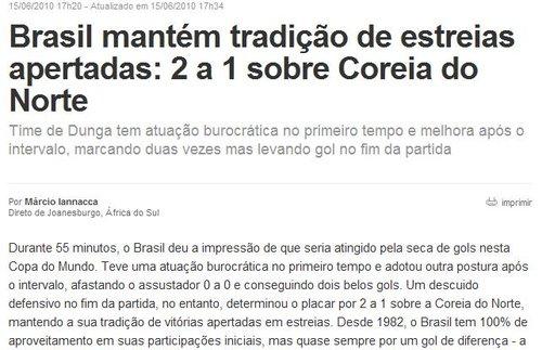 巴媒Globo:不败传统遭挑战 史上最紧张首演