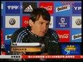 视频:梅西接受采访 坦言比赛取胜不是问题
