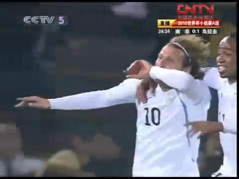 视频:弗兰5球全回放 乌拉圭英雄惊世落叶球