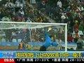 视频:门柱横梁显神威 球员空欢喜门将一身汗