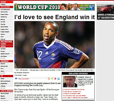 温格称英格兰有一大夺冠优势 叹法国希望渺茫