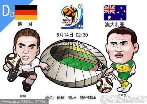 漫画:D组德国Vs澳大利亚 澳洲袋鼠不惧德国战车