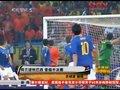 视频:荷兰神奇逆转巴西 郁金香绽放半决赛
