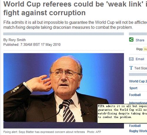 世界杯受贿假球再现? 国际足联:防不胜防啊