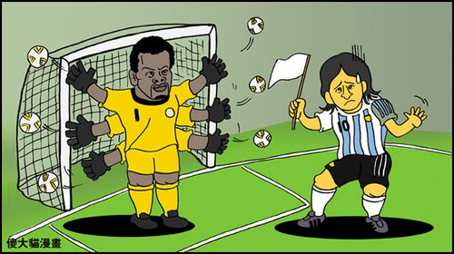 漫画:梅西完败恩耶亚马