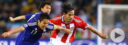 巴拉圭5-3(点)日本 上半场