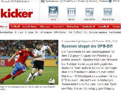 踢球者:输给西班牙心服口服 德国已赢得未来