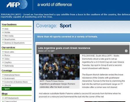 法新社:希腊防不胜防 迟来之球助阿根廷取胜