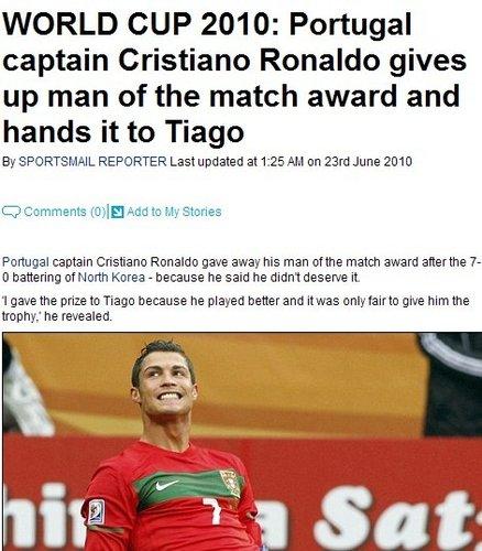 C罗将最佳球员的奖杯给了蒂亚戈