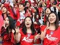 高清:韩国女红魔激情助威