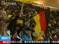视频:德国1-0小胜加纳 两队携手晋级十六强
