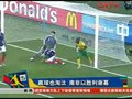 视频:南非赢球也淘汰 东道主以胜利谢幕
