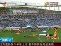 视频:德国4-0大胜阿根廷 德意志战车进四强