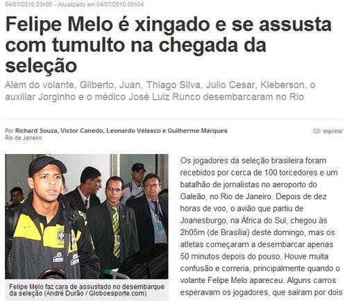 梅洛返巴西遭球迷怒骂 国家罪人机场落荒而逃