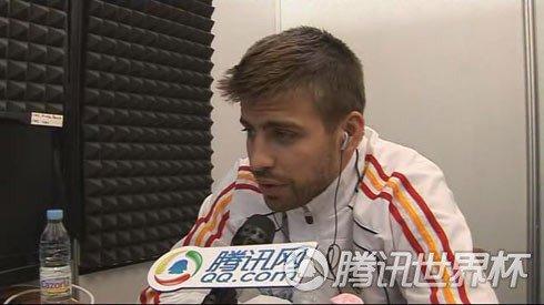 专访皮克:大热必死 很多球队都比西班牙伟大
