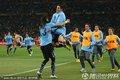 乌拉圭球员拥抱庆祝