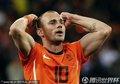 图文:荷兰3-2乌拉圭 荷兰场上队长斯内德