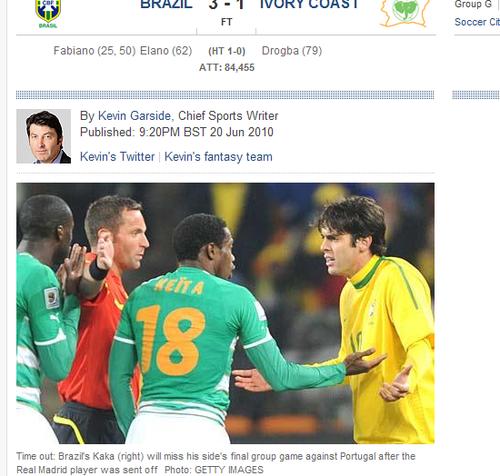 每日电讯:巴西渐显冠军相 卡卡无辜双黄下场
