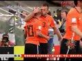 视频:荷兰西班牙一战决胜 金球奖将花落谁家
