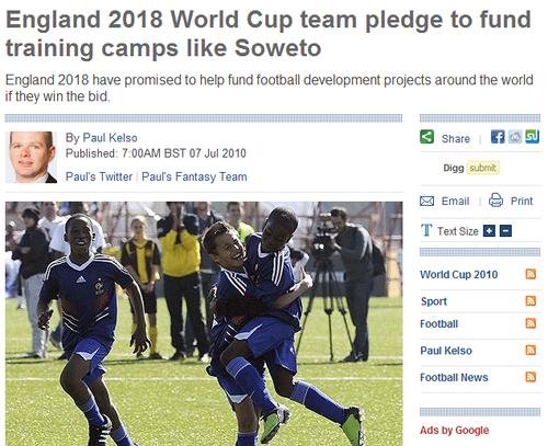 英格兰世界杯申办团资助南非 欲国际足联慎虑