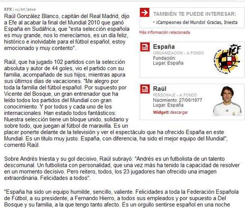 劳尔:天才伊涅斯塔 为这支西班牙队感到骄傲
