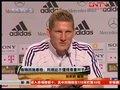 视频:阿根廷不尊重对手 德国欲阻止梅西进球