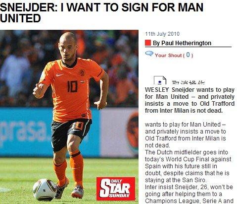 斯内德最希望去曼联?