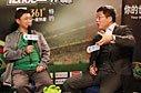 视频特辑:宏观世界杯06 趣谈荷兰丹麦大战