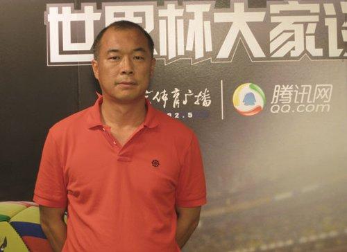 国少主教练张宁做客世界杯大家谈