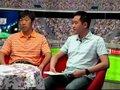 视频特辑:名家评球 高洪波揭秘强队高出场费