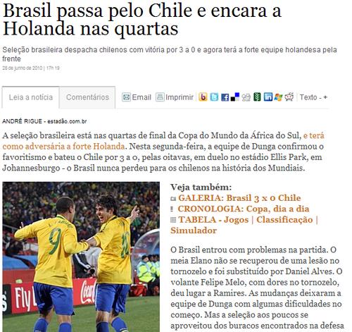 圣保罗州报:巴西万万不可自满 荷兰不是智利