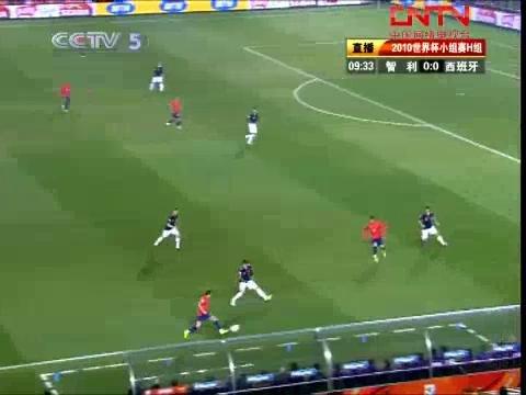 视频录播:智利VS西班牙上半场 伊涅斯塔妙射