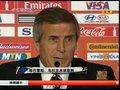 视频:乌拉圭主帅赛后发言 我们应该取得胜利