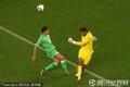 图文:英格兰0-0阿尔及利亚 詹姆斯大脚破坏