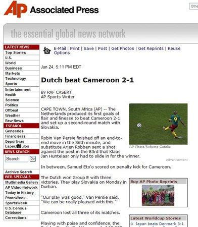 美联社:荷兰轻取喀麦隆 全场球迷为之疯狂