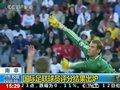 视频:国际足联球员评分结果出炉